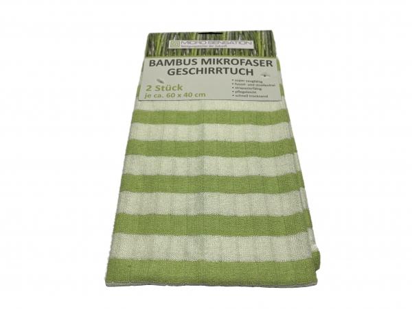 Micro Sensation Bambus Microfaser Geschirrtuch 60x40cm - 2er grün